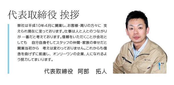 image_daihyou